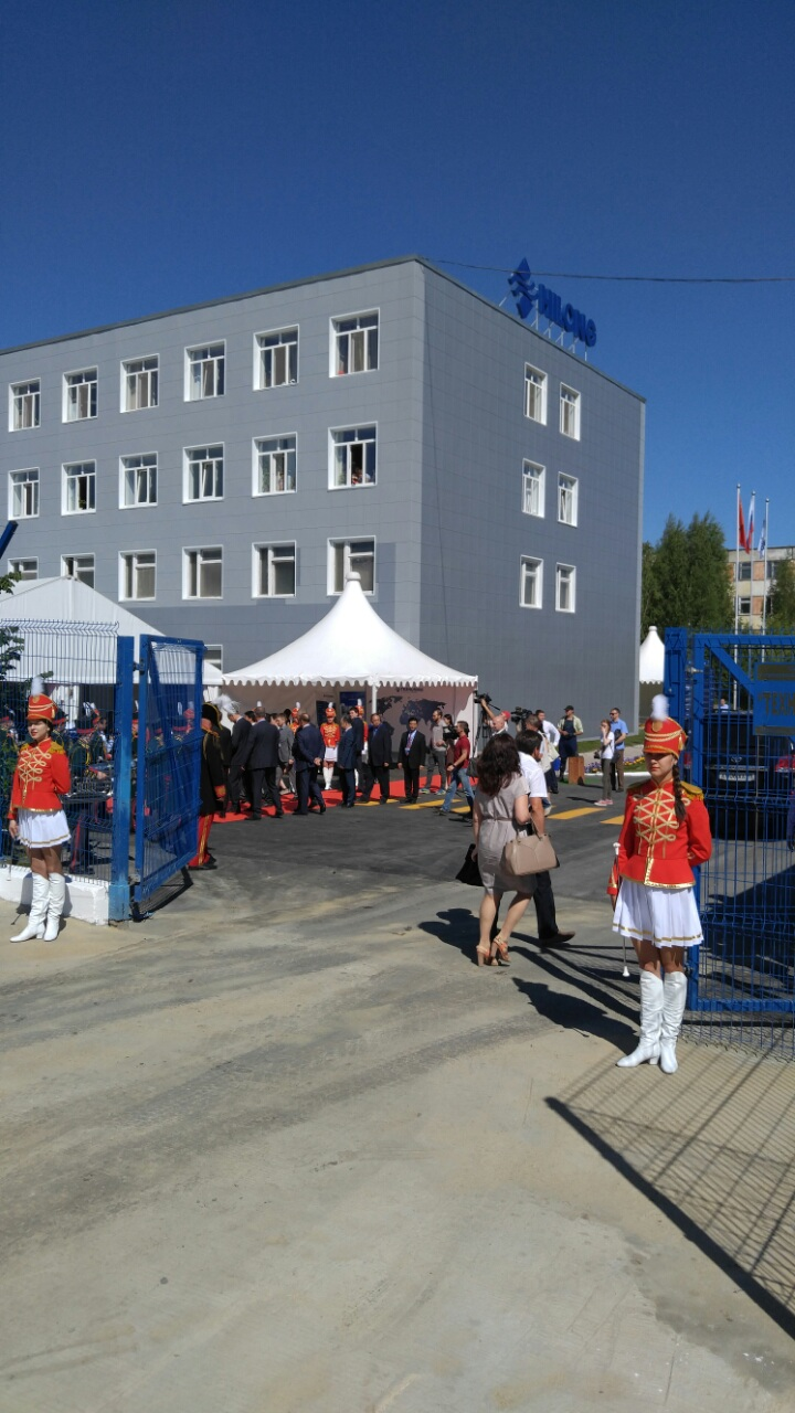 Sergey Vodolagin took part in the opening ceremony of new drill pipes production line of Hilong