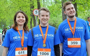 The Westside team supported the Moscow Legal Run 2017