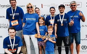 On 8 June 2019 the main sports event of the legal community - International Charity Legal Run Skolkovo 2019 took place