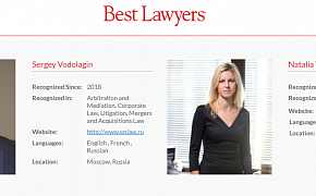 Westside Law Firm Partners in Best Lawyers 2021 ratings