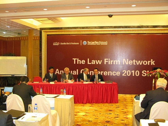 Региональная конференция The Law Firm Network в Шанхае